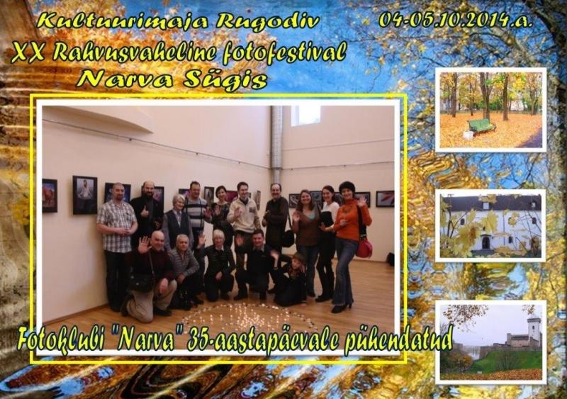 2014.10.04-05 narva Sugis