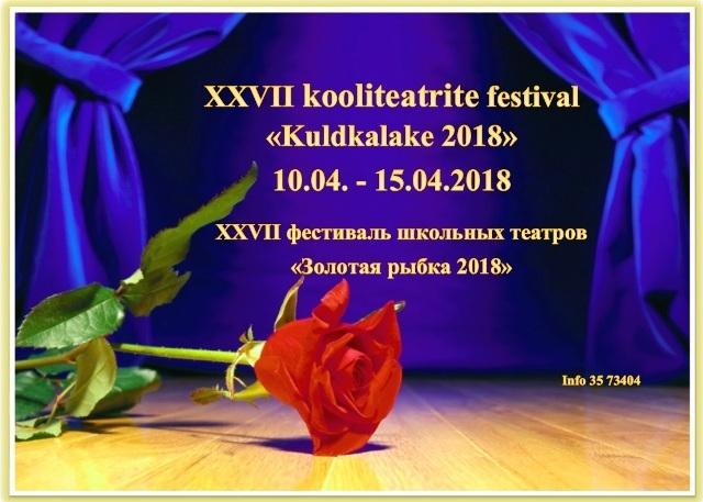 2018 Kuldkalake3 veb