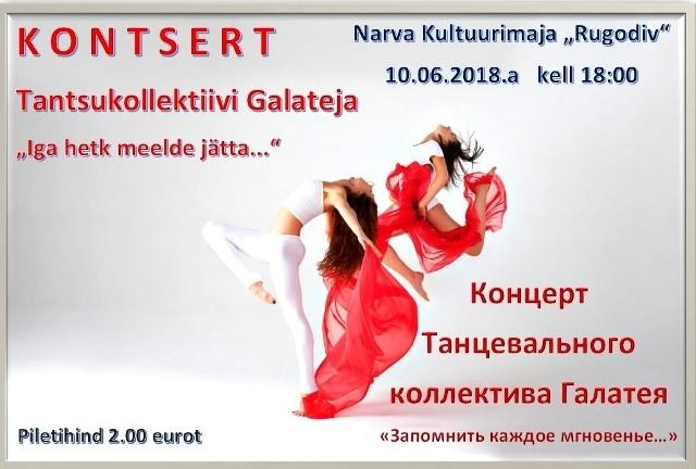 2018.10.06 Galateja afis veb