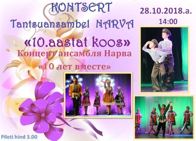 2018.10.28 Kontsert Narva veb
