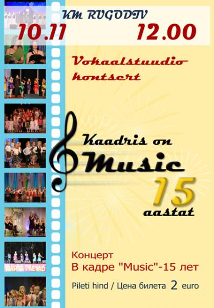 20181110 Kontsert Music veb