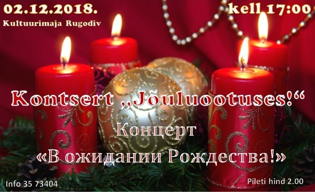 20181202 Advent ee2 veb