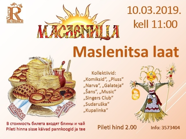 20190310 Maslenitsa veb