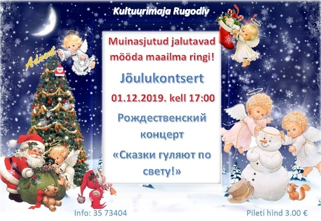 20191201 Advent afis veb