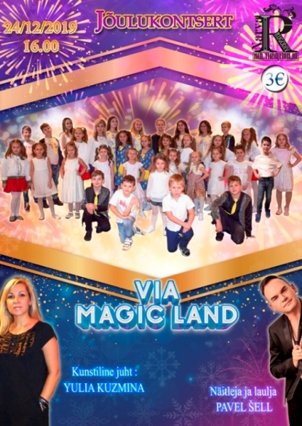 20191224 Magic Afis veb