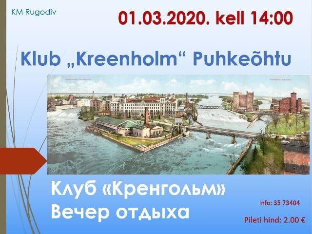 20200301 Kreenholm veb