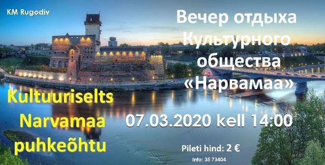 20200307 Narvamaa veb