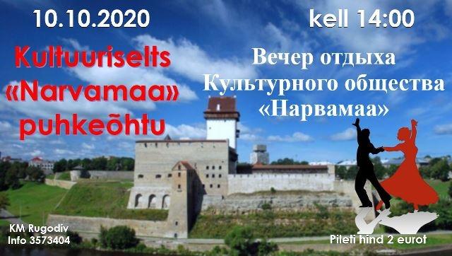 20201010 Narvamaa veb