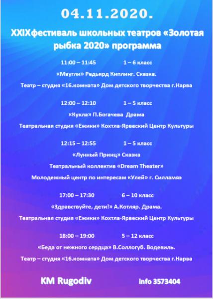 20201104 Kuldkalake ruv