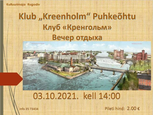 20211003 Kreenholm v