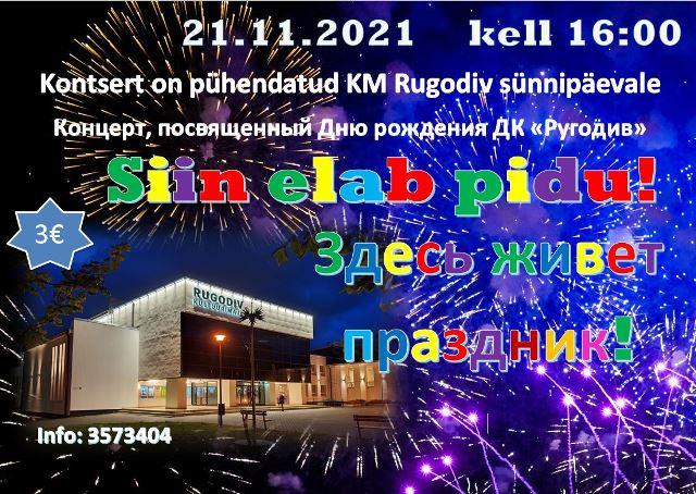 20211121 Sunnipaev v