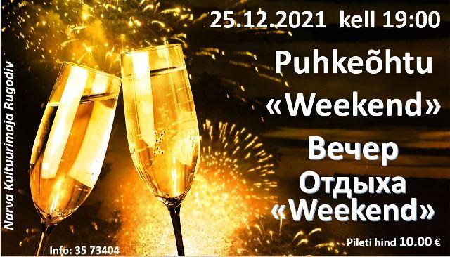20211225 Weekend v