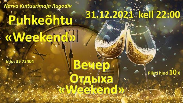 20211231 Weekend2v