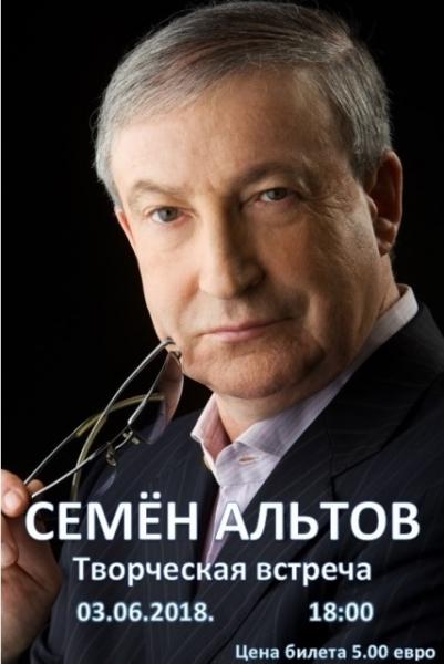 Altov afis ru veb2