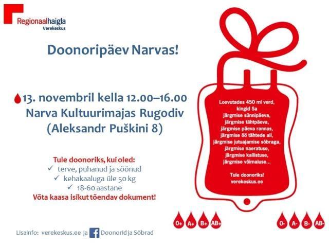 Donor veb