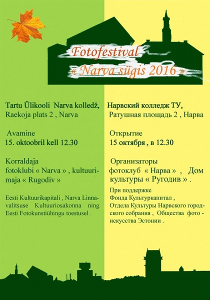 Narva sugis foto1