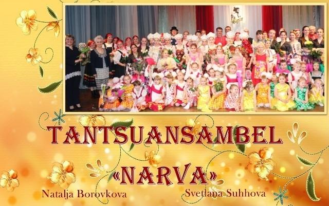 2018 Narva veb