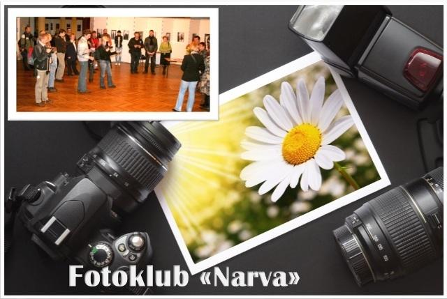2018 fotoklub veb