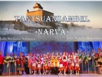 2020 Ans Narva veb