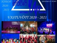 Stepup nabor 2020 veb