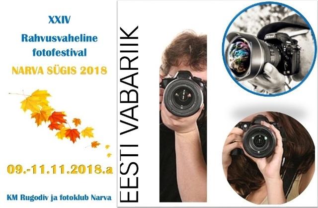 2018 Fotofestival2 veb