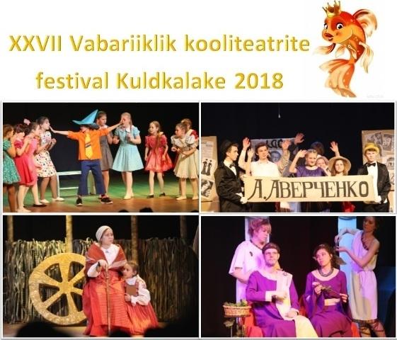 2018 Kuldkalake itogi veb