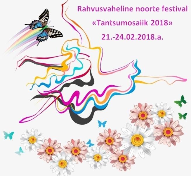2018 Tantsufestival2