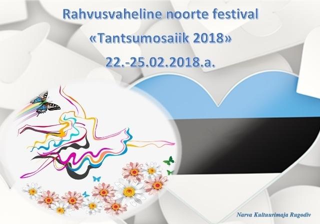 2018 Tantsumosaiik veb