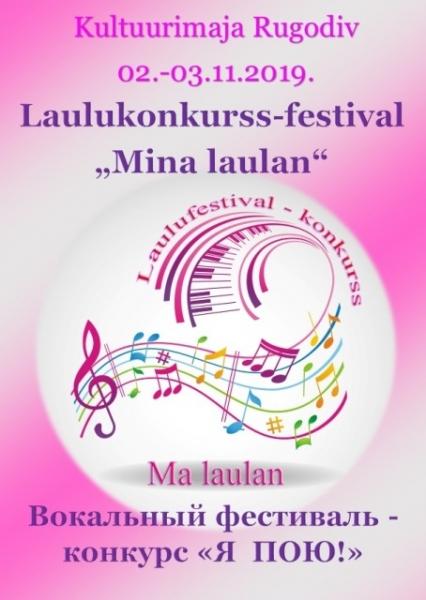 20191102 Laulufestval veb