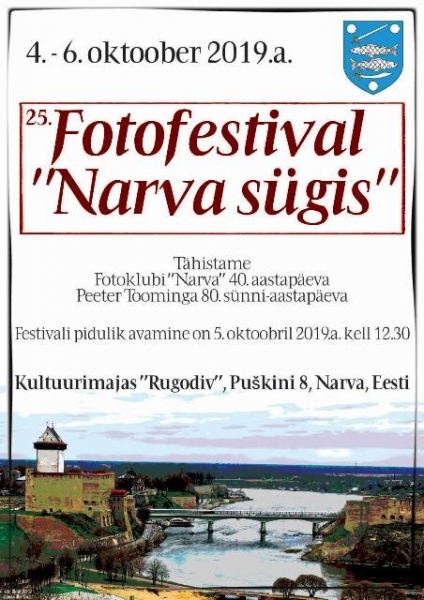 Fotofestival 2019 afis veb