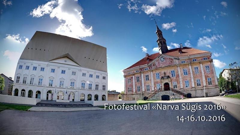 Fotofestival 2016 2