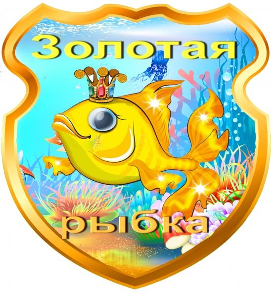 ribka5